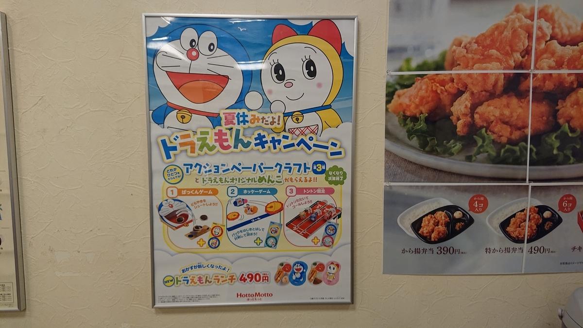 f:id:genshiohajiki:20190810074752j:plain
