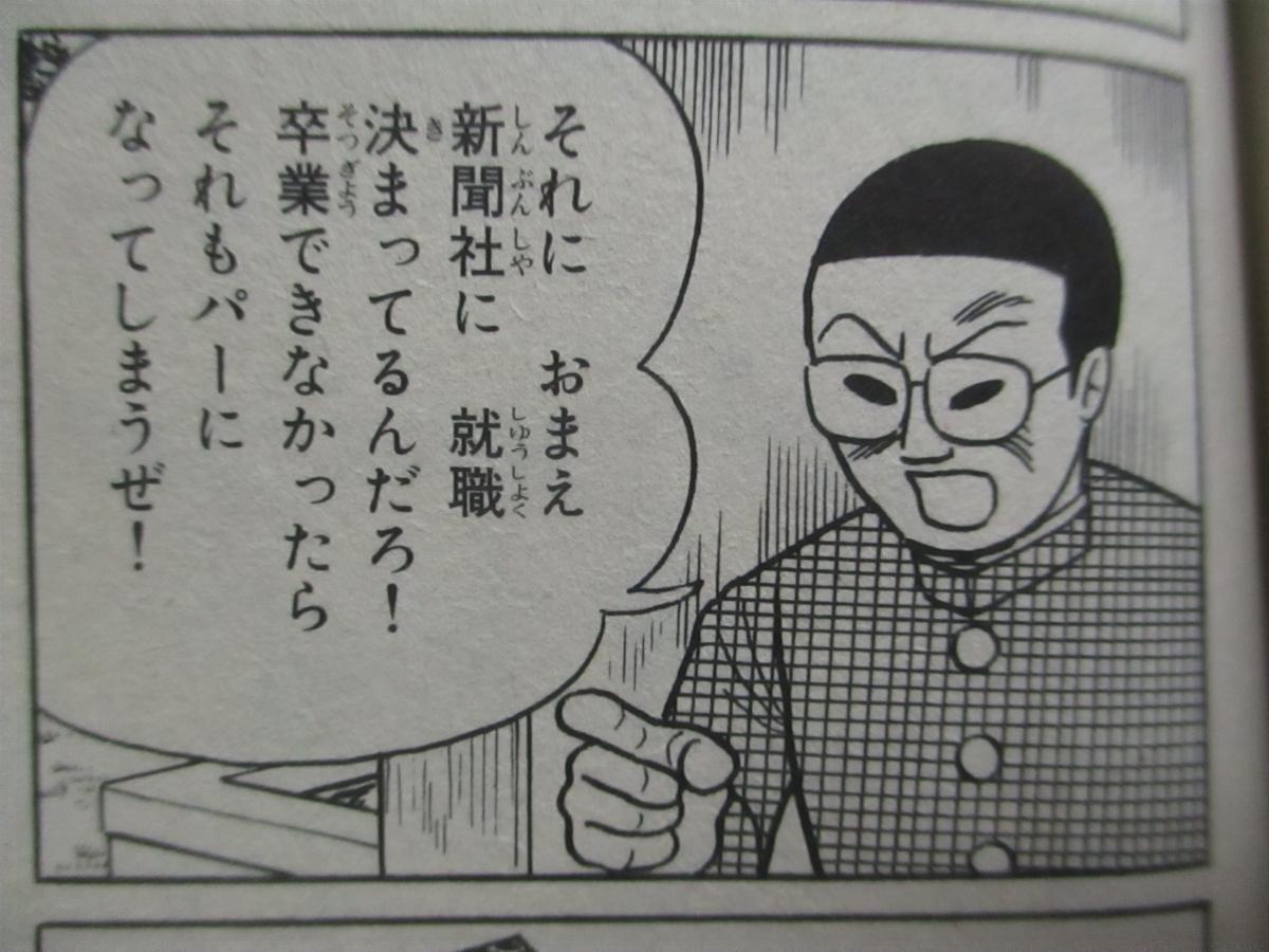 f:id:genshiohajiki:20190812083500j:plain