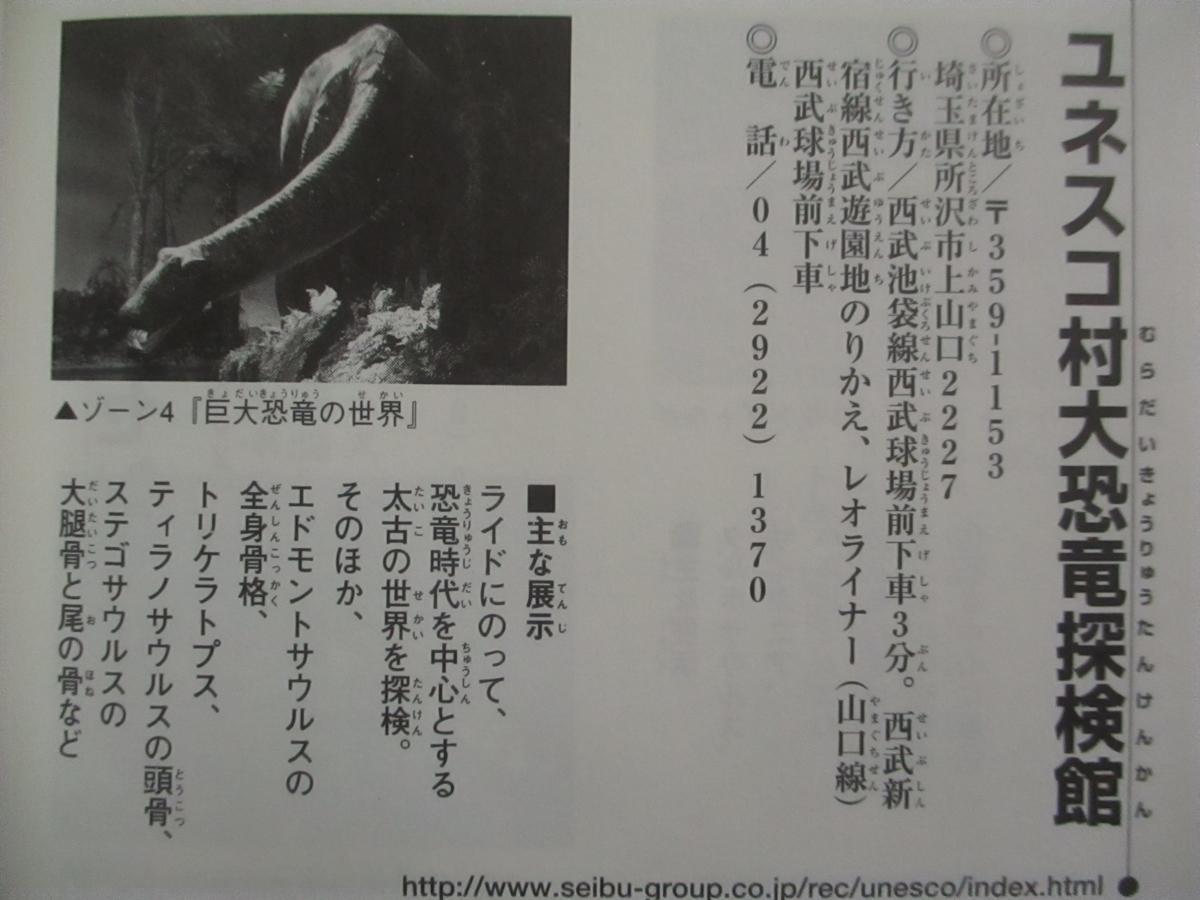f:id:genshiohajiki:20190818112418j:plain