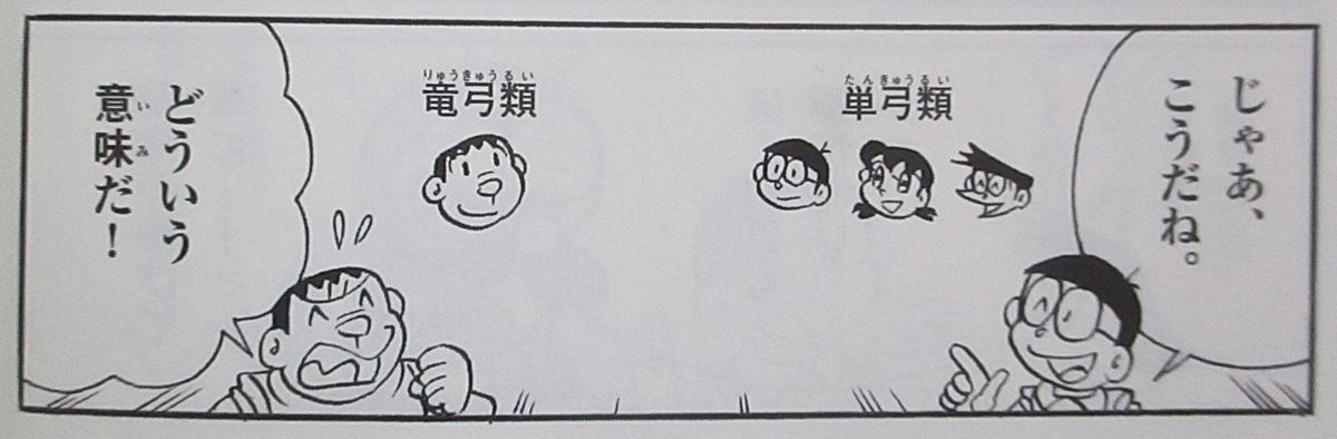 f:id:genshiohajiki:20190818114114j:plain
