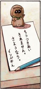 f:id:genshiohajiki:20190820055936p:plain
