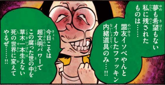 f:id:genshiohajiki:20190820060513p:plain