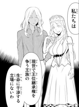 f:id:genshiohajiki:20190821055823p:plain