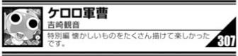 f:id:genshiohajiki:20190822005820p:plain