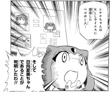 f:id:genshiohajiki:20190823063540p:plain