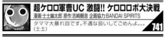 f:id:genshiohajiki:20190823065800p:plain