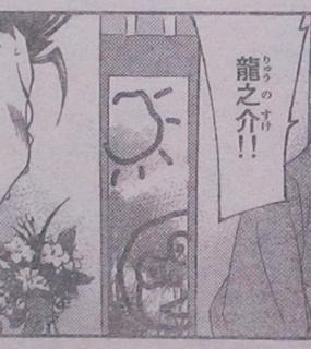 f:id:genshiohajiki:20190902063350j:plain