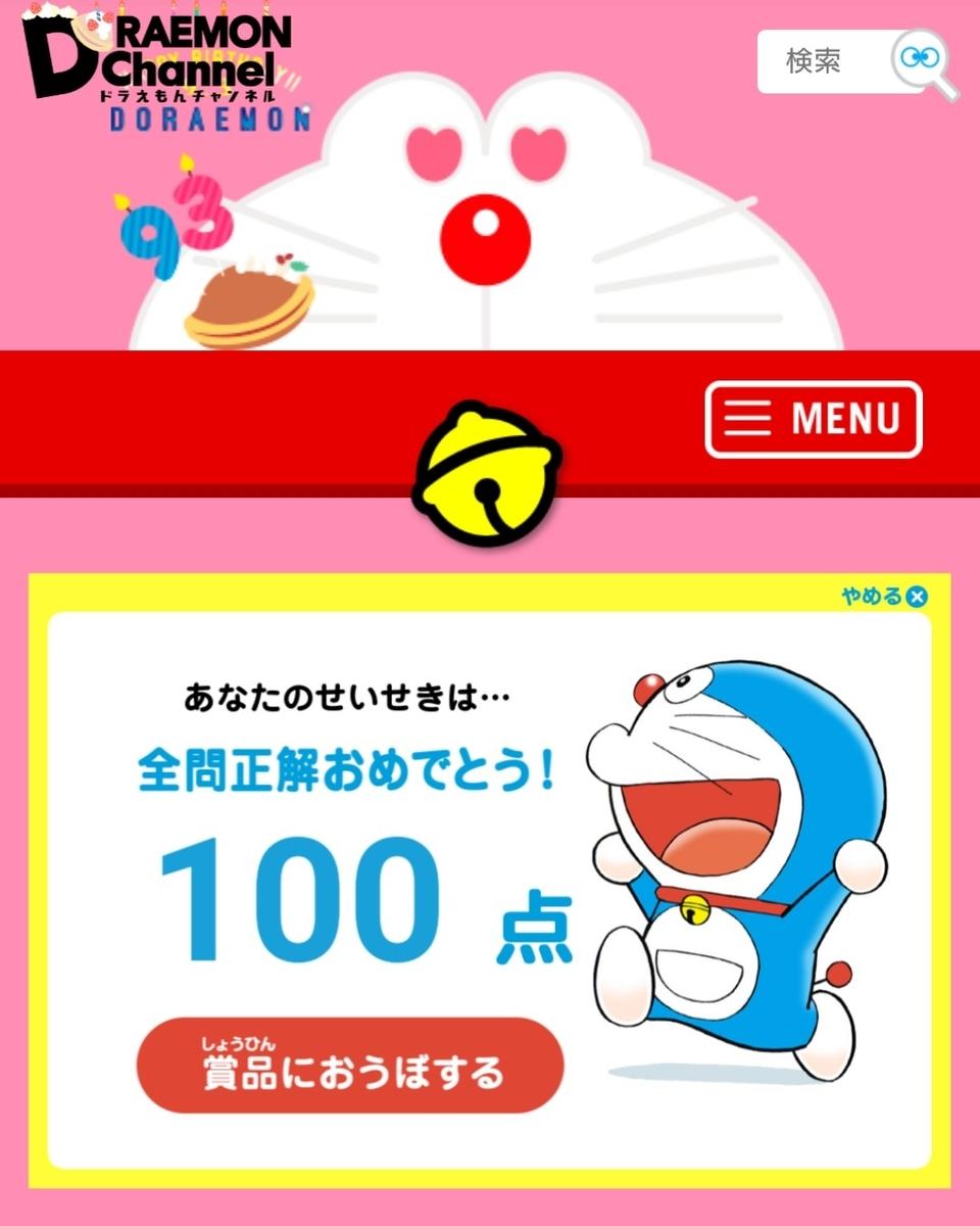 f:id:genshiohajiki:20190903214635j:plain