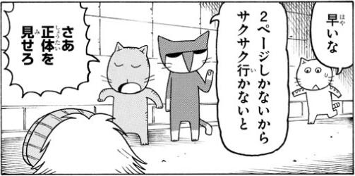 f:id:genshiohajiki:20190907072241p:plain