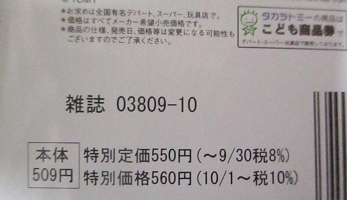 f:id:genshiohajiki:20190915010018j:plain