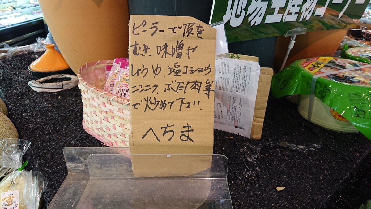f:id:genshiohajiki:20190917231350j:plain