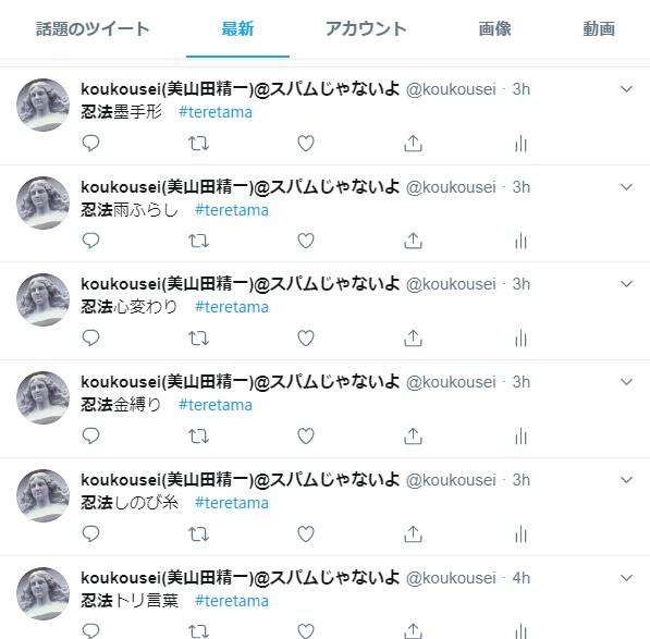 f:id:genshiohajiki:20190918003315p:plain