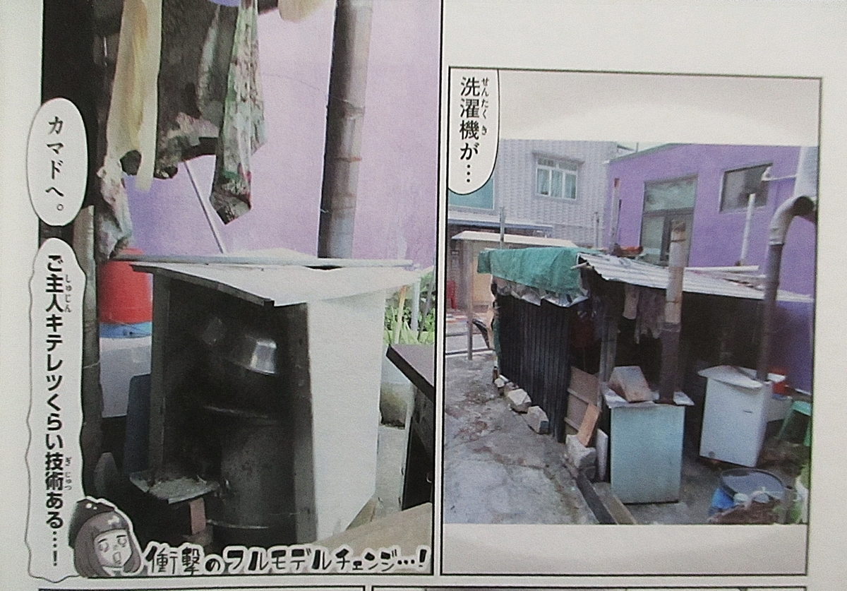 f:id:genshiohajiki:20190919065212j:plain