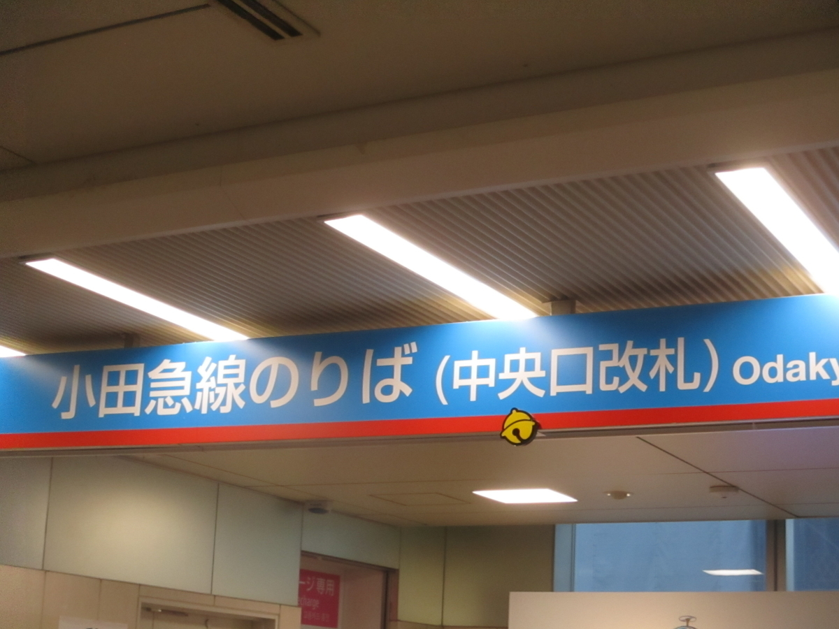f:id:genshiohajiki:20190922230829j:plain
