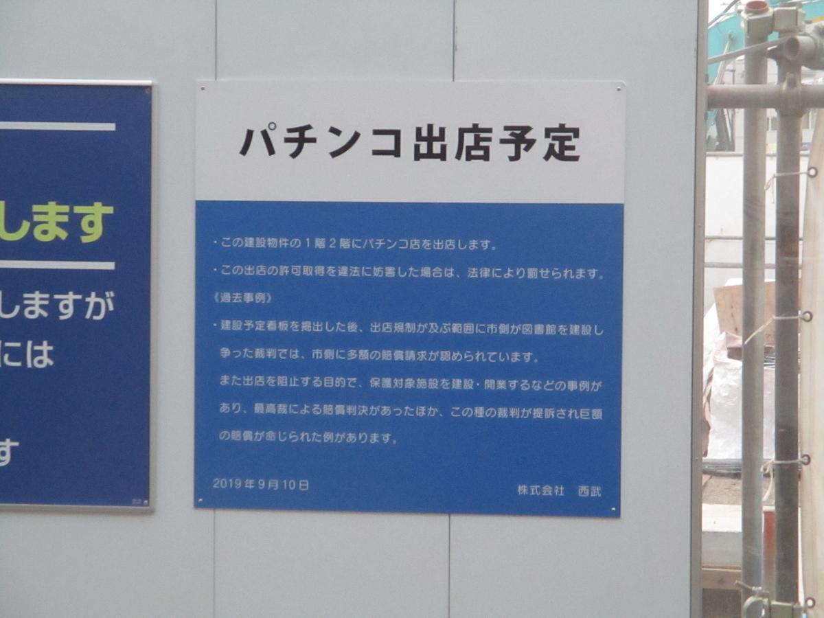 f:id:genshiohajiki:20190922233122j:plain