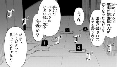 f:id:genshiohajiki:20190923015306p:plain