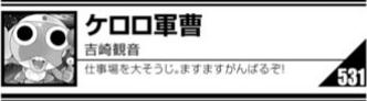 f:id:genshiohajiki:20190924223748p:plain
