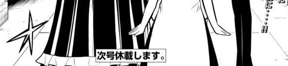 f:id:genshiohajiki:20191008064945p:plain