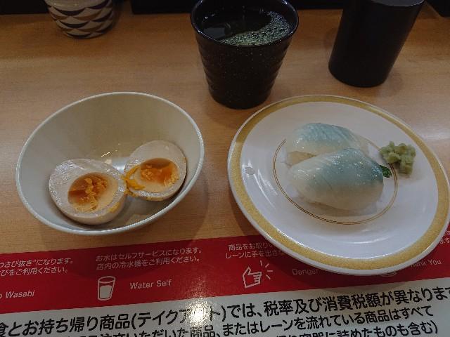 f:id:genshiohajiki:20191010230056j:image