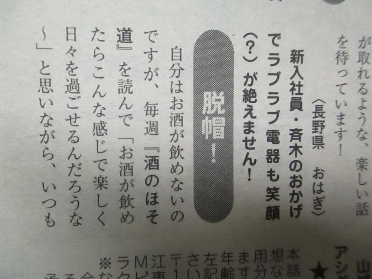 f:id:genshiohajiki:20191017061757j:plain