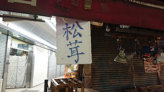 f:id:genshiohajiki:20191018221939j:image