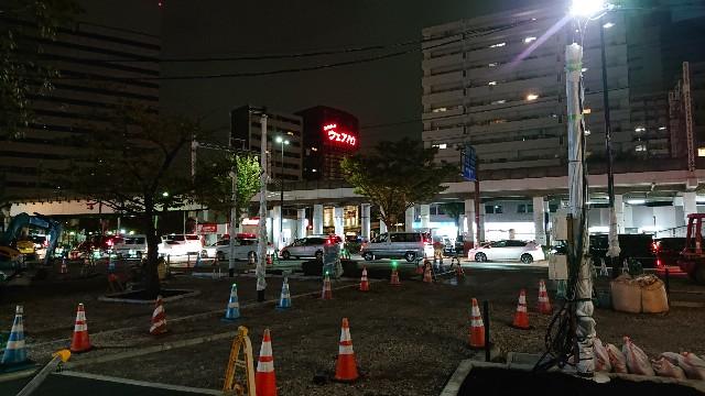 f:id:genshiohajiki:20191021075241j:image