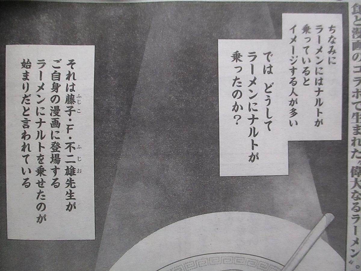 f:id:genshiohajiki:20191024064021j:plain