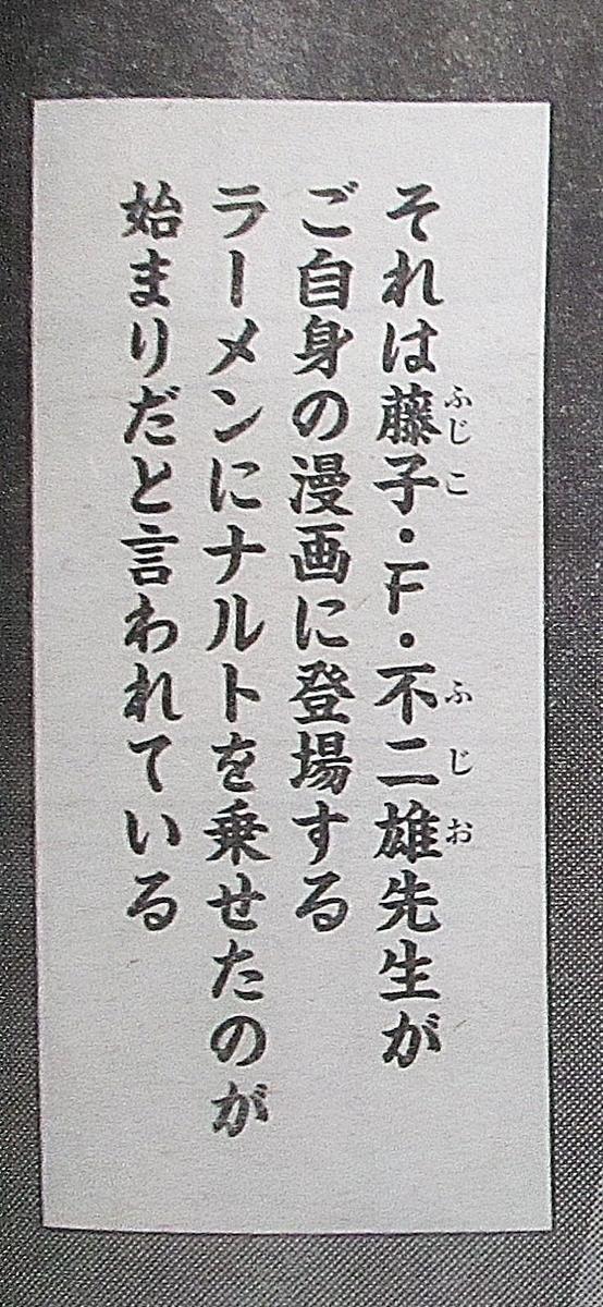 f:id:genshiohajiki:20191024070212j:plain