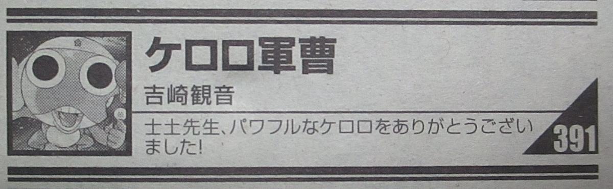 f:id:genshiohajiki:20191025063945j:plain