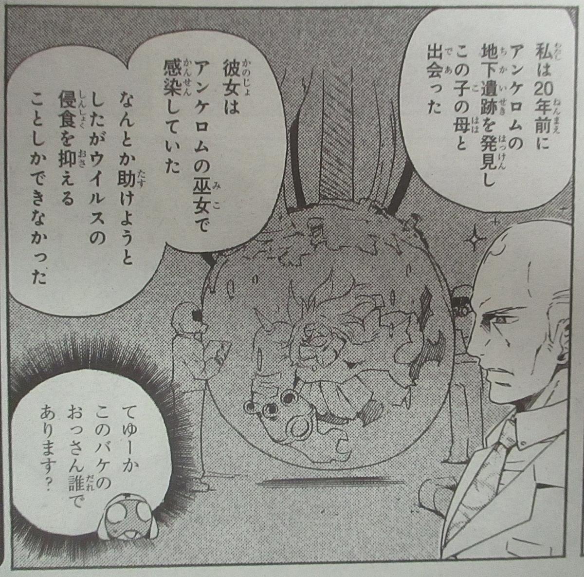 f:id:genshiohajiki:20191026125000j:plain