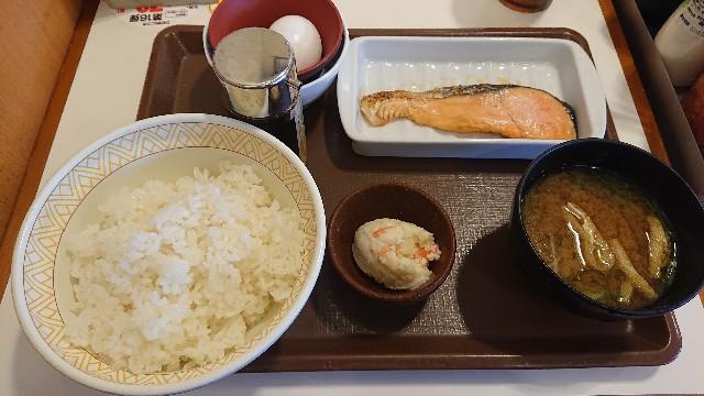 f:id:genshiohajiki:20191026162148j:image