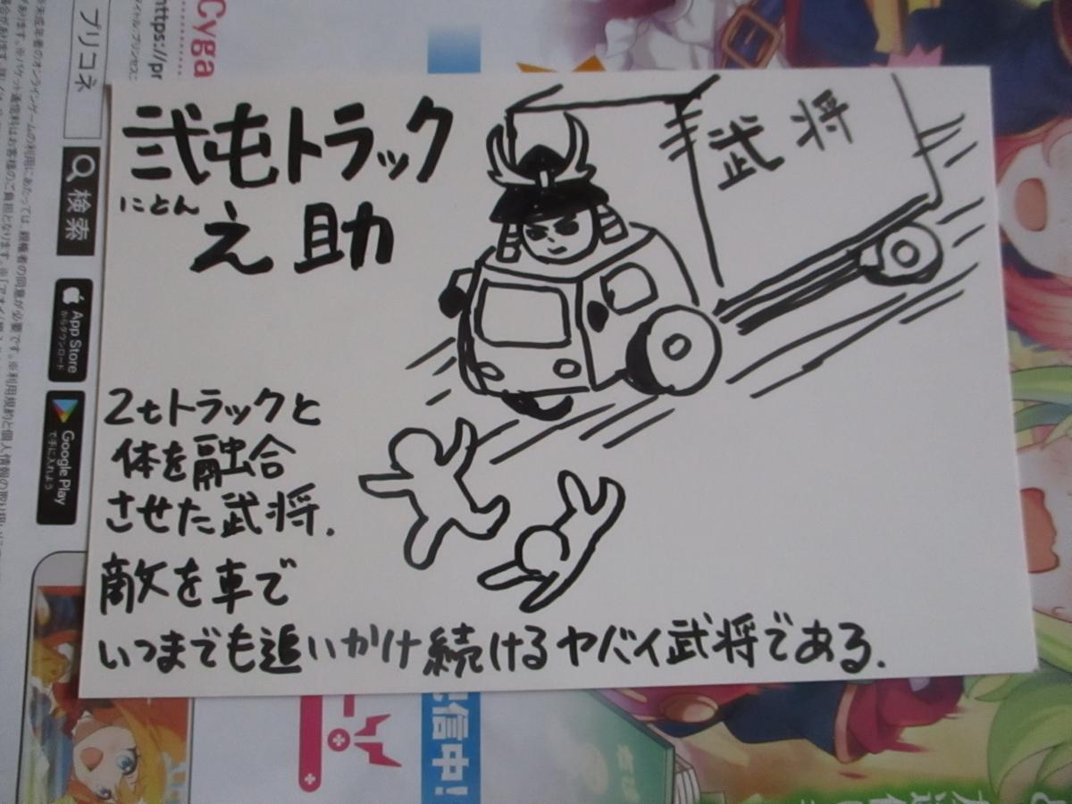 f:id:genshiohajiki:20191028001656j:plain