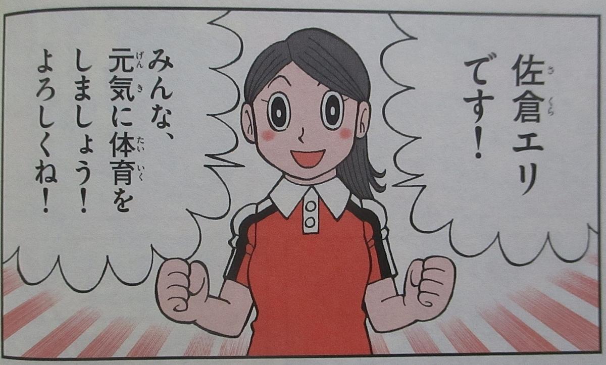 f:id:genshiohajiki:20191028235004j:plain