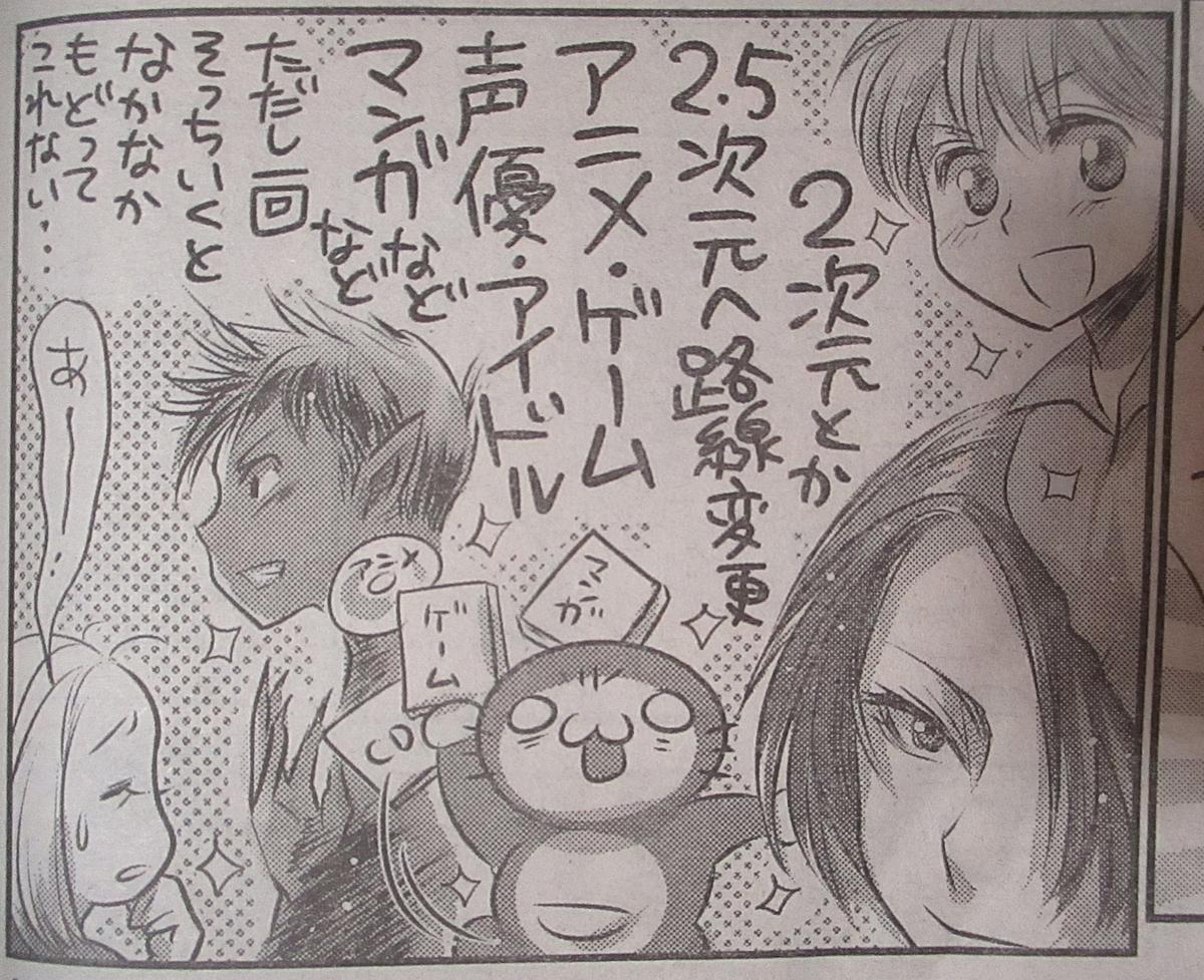 f:id:genshiohajiki:20191102085533j:plain
