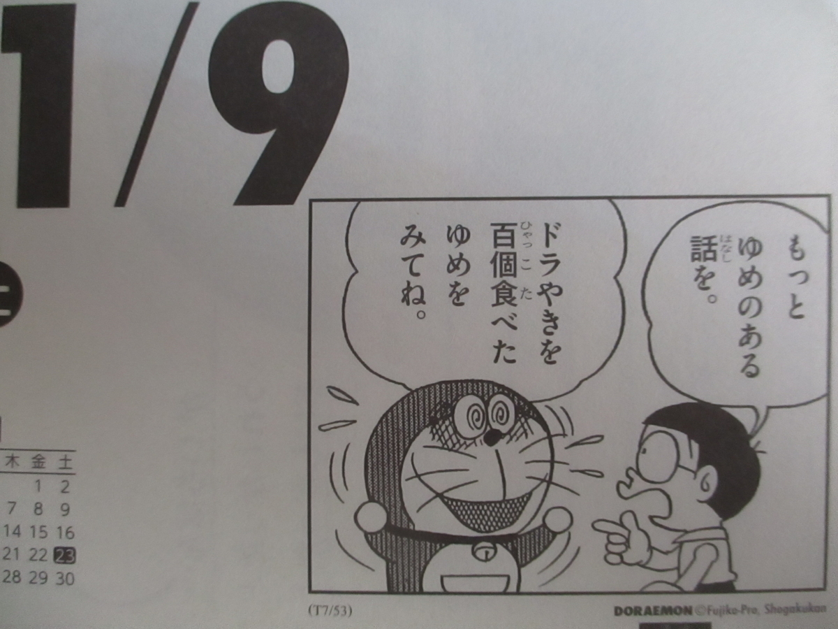 f:id:genshiohajiki:20191102103644j:plain