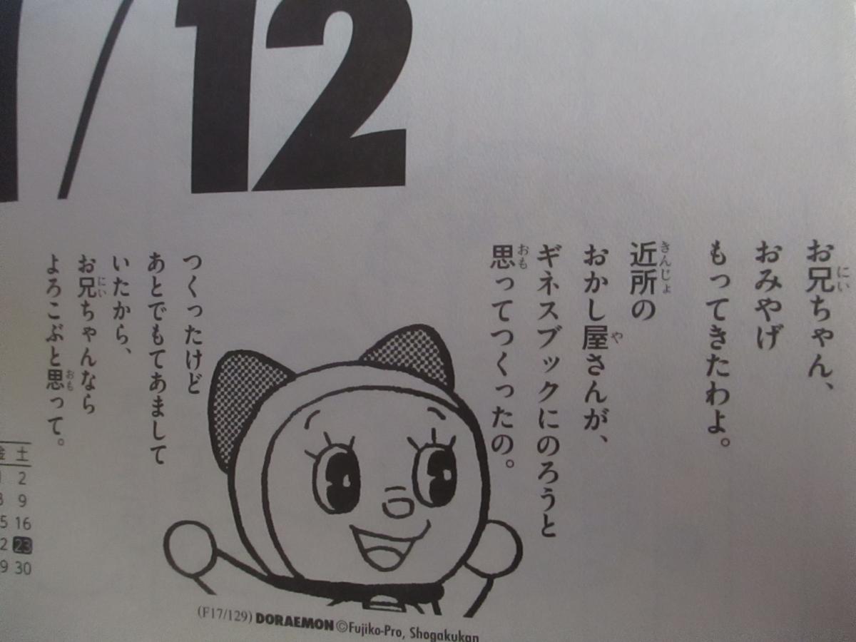 f:id:genshiohajiki:20191102110338j:plain