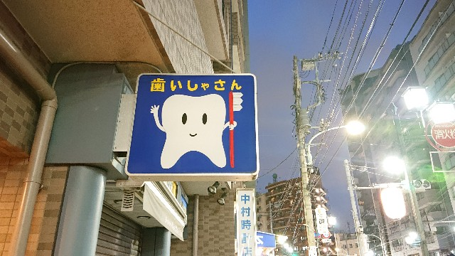 f:id:genshiohajiki:20191103204907j:image
