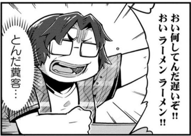 f:id:genshiohajiki:20191104215055j:plain