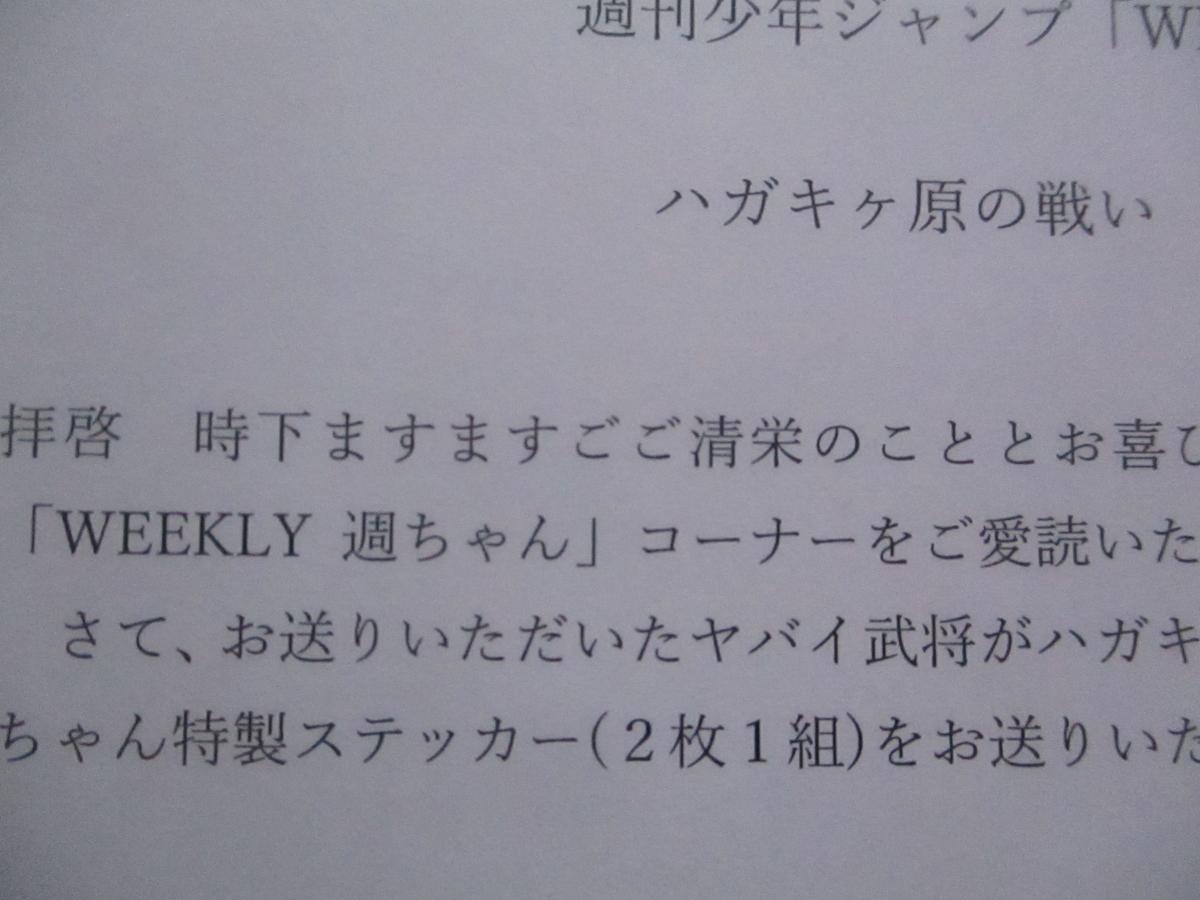 f:id:genshiohajiki:20191107013039j:plain