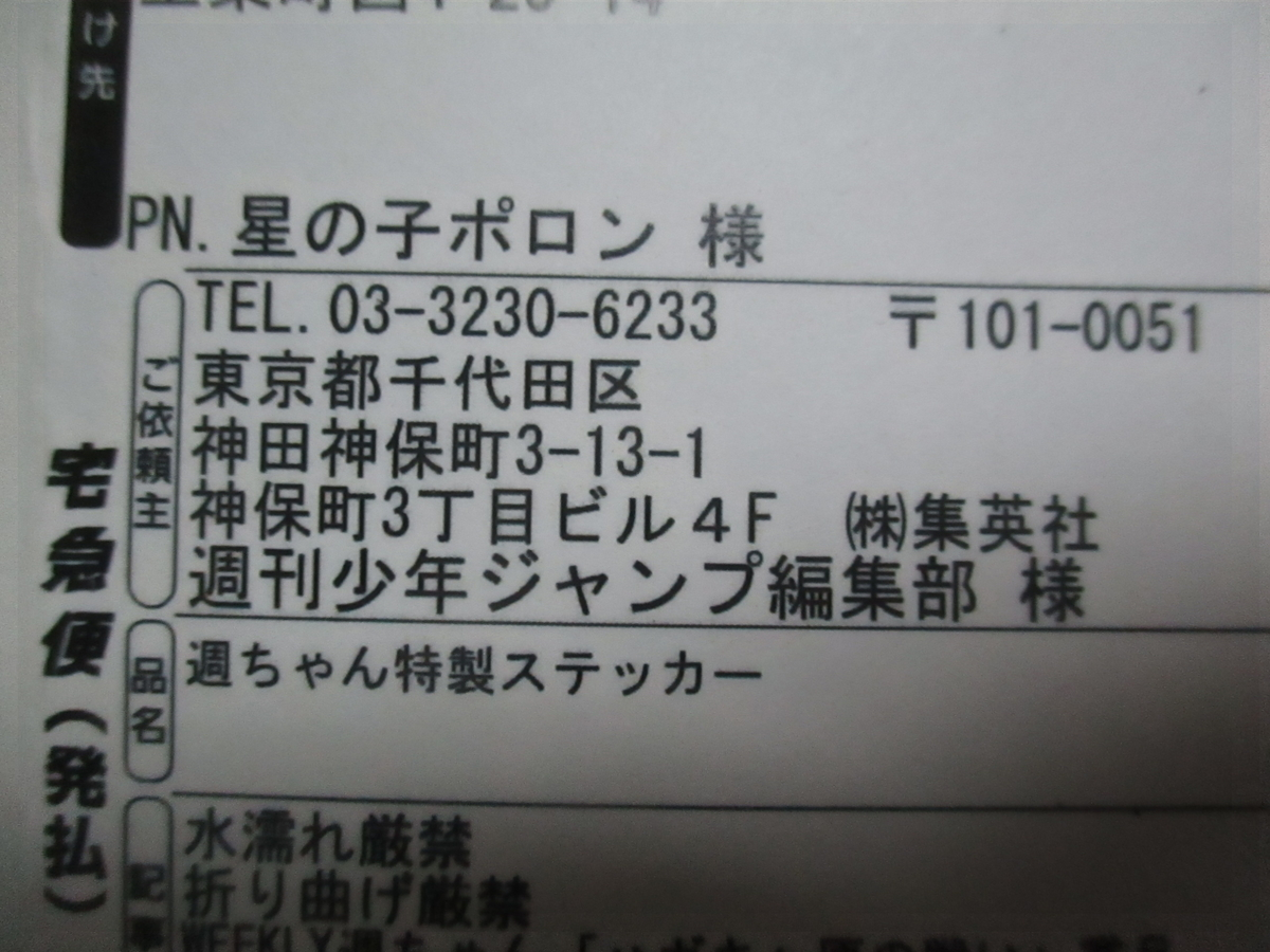 f:id:genshiohajiki:20191107013157j:plain