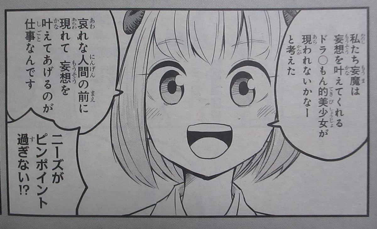 f:id:genshiohajiki:20191108053937j:plain