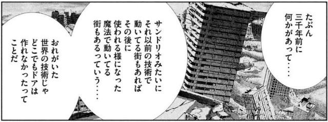 f:id:genshiohajiki:20191109143417j:image