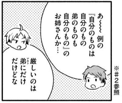 f:id:genshiohajiki:20191109150357j:image