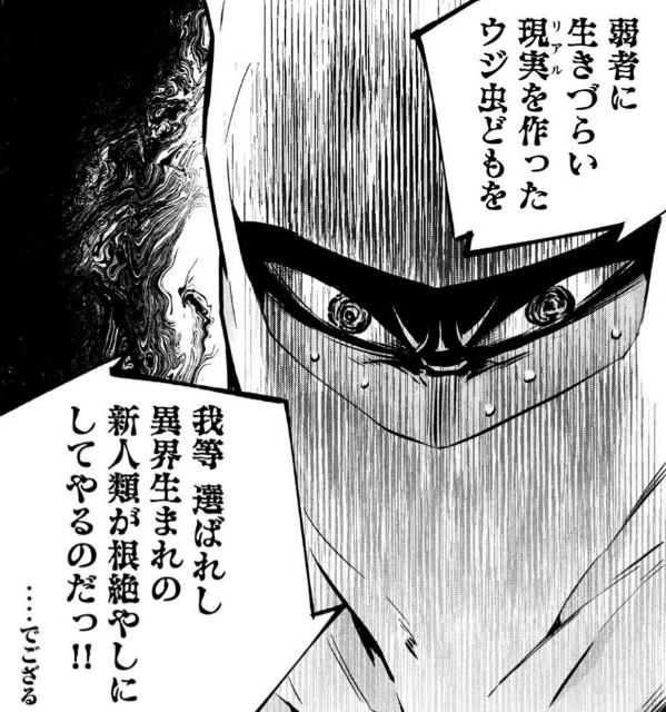 f:id:genshiohajiki:20191112203009j:plain