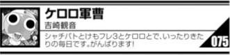 f:id:genshiohajiki:20191115061810p:plain