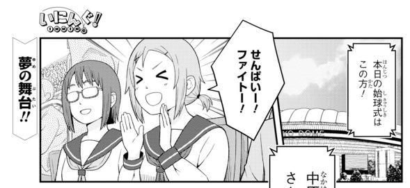 f:id:genshiohajiki:20191115064846p:plain