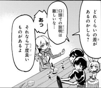f:id:genshiohajiki:20191115065750p:plain