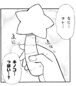 f:id:genshiohajiki:20191115070127p:plain