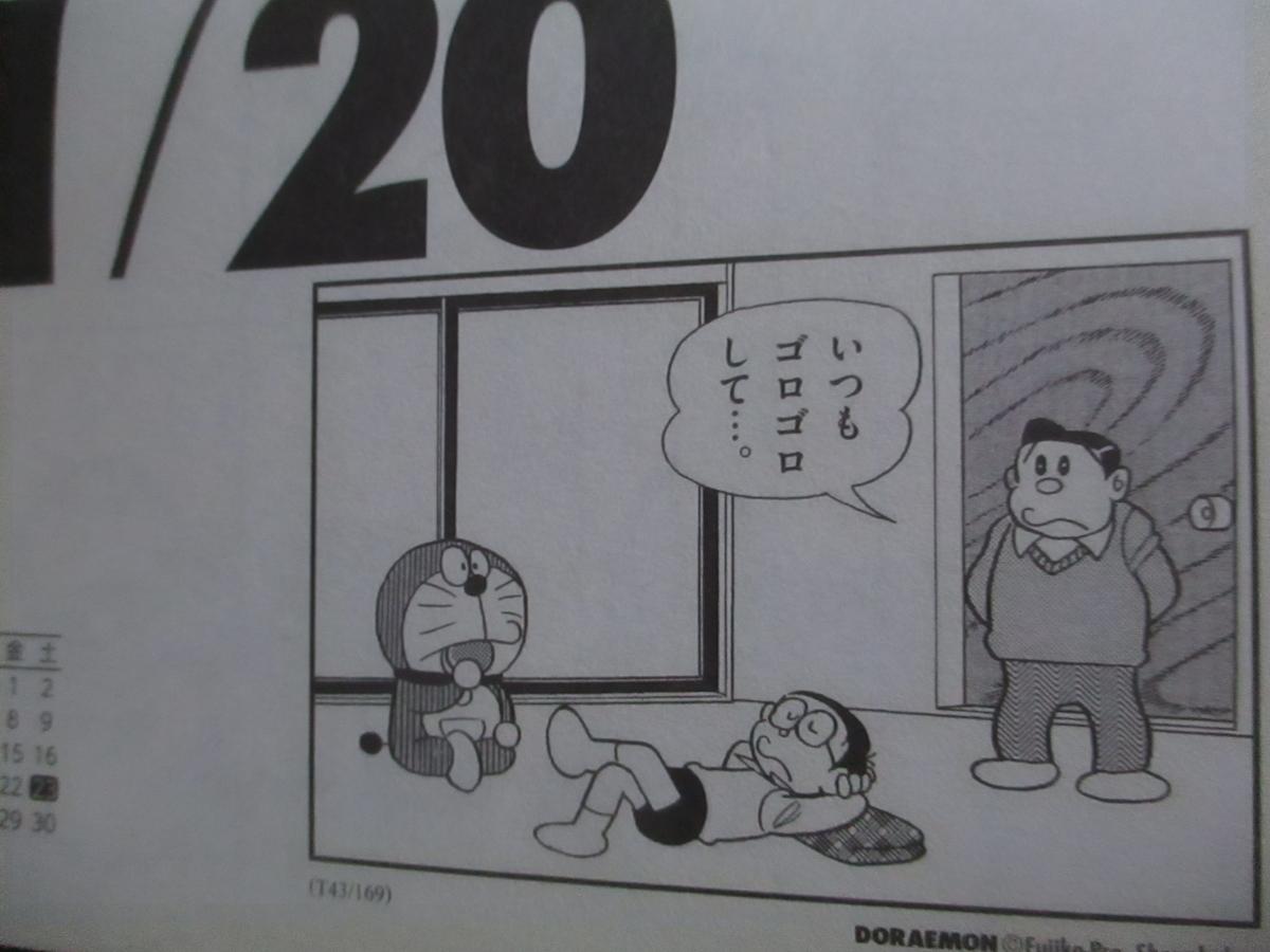 f:id:genshiohajiki:20191115232736j:plain