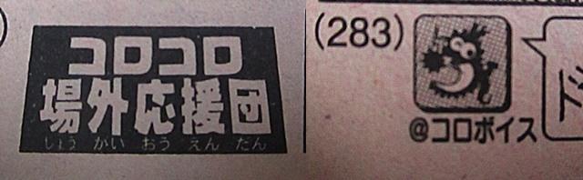 f:id:genshiohajiki:20191118222341j:plain